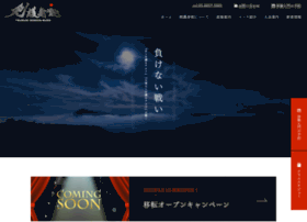 tsurugi-sd.com