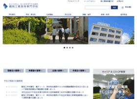 tsuruoka-nct.ac.jp