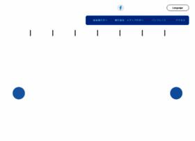 tsushima-net.org