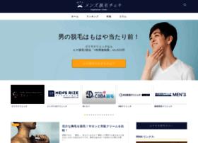 tsushimanews.com