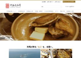 tsushimaya.com