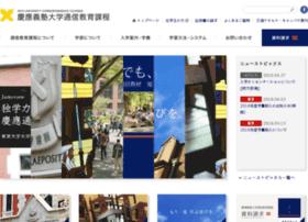tsushin.keio.ac.jp