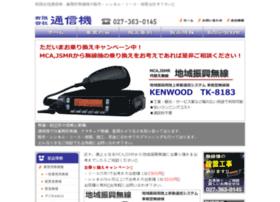tsushinki.com