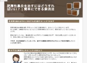 tsutaetagari.net