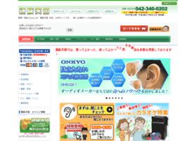 tsuten.com