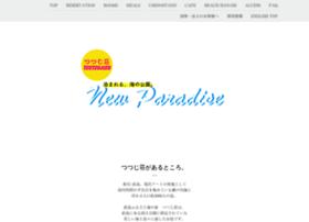 tsutsujiso.com