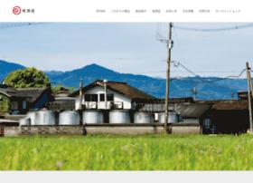 tsutsumi-syuzou.com