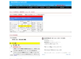tsuttarou.co.jp