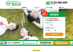 tsuushinsei.net