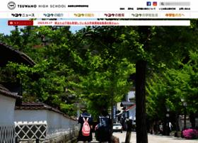 tsuwano.ed.jp