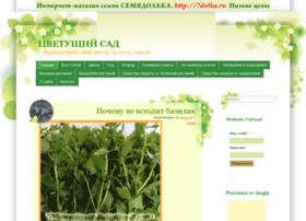 tsvetushhiysad.ru