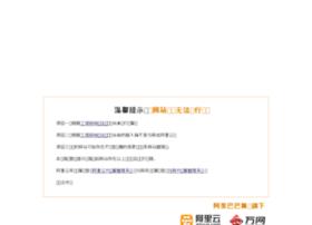 ttadd.com