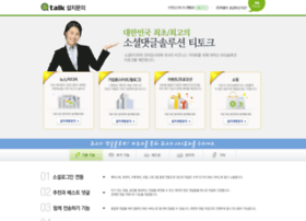 ttalk.co.kr