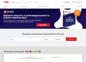 ttb.ru