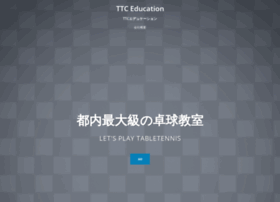 ttc-education-inc.com