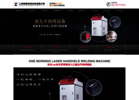 ttefax.com