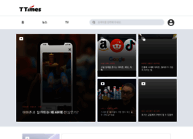 ttimes.co.kr