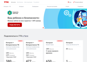 ttk-chita.ru
