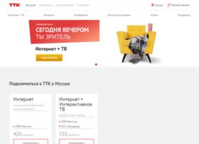 ttkdv.ru