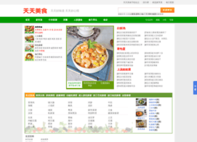 ttmeishi.com