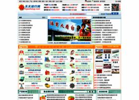 ttpaihang.com