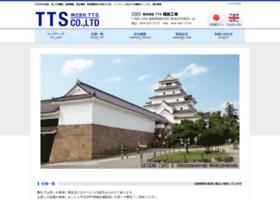 tts-japan.net