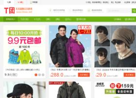 ttuan.net