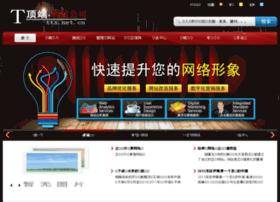 ttx.net.cn