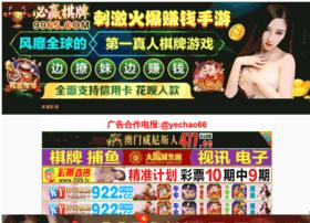 ttxinyong.com