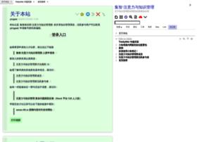 tu.mindpin.com