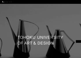 tuad.ac.jp