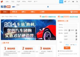 tuan.chexun.com