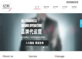 tuan.emai.com