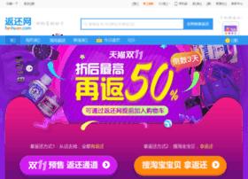 tuan.fanhuan.com