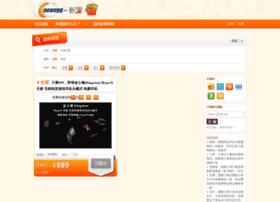 tuan.newegg.com.cn