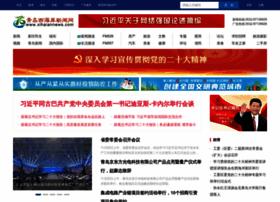 tuan.xihaiannews.com