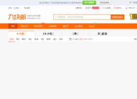 tuandajie.com