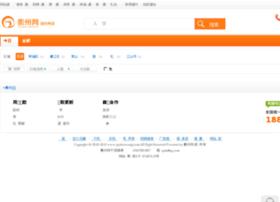 tuangou.quzhouwang.com