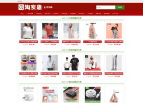 tuanlego.com