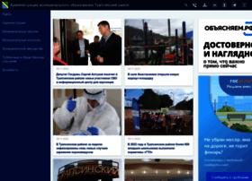 tuapseregion.ru