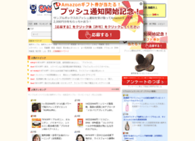 tubox.com