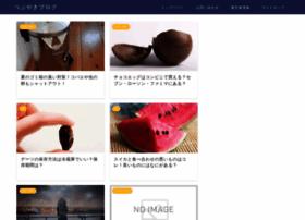 tubuyaki-burogu.com