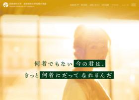 tuc.ac.jp