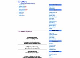 tucmuc.org