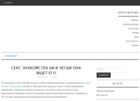 tudos.ru