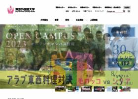 tufs.ac.jp