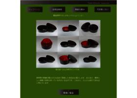 tuhanshizuoka.com