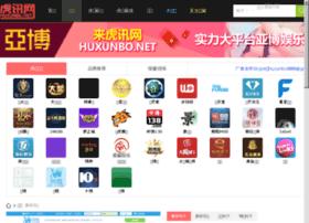 tui-guang.net
