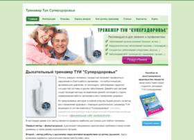 tui-superzdorove.ru