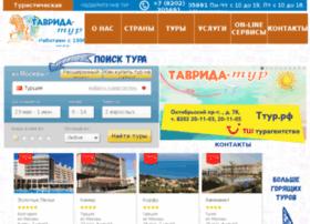 tui35.ru